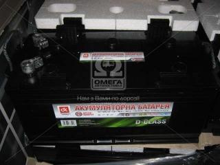 Аккумулятор 190Ah-12v D-CLASS <ДК>(518х240х242), R,EN1250 Дорожная карта