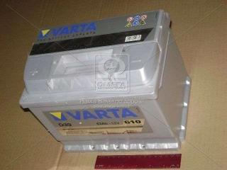 Аккумулятор 63Ah-12v VARTA SD(D39) (242x175x190),L,EN610 VARTA