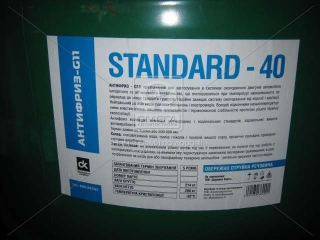 Антифриз G11 синий Standard-40 (Бочка 214кг) Дорожная карта