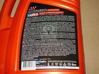 Антифриз LUXE -40 LONG LIFE (красный) 5кг LUXE