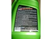 Антифриз LUXE -40 LONG LIFE (зеленый) 10кг 672