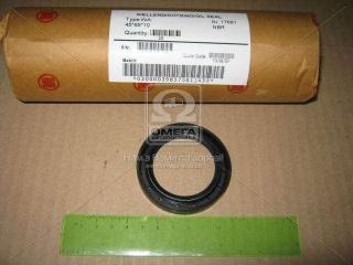 Манжета резин. армированная 45x 65/10 WA NBR DIN 3760 (пр-во Rubena)
