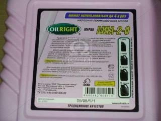 Масло Автопромывочное OIL RIGHT (Канистра 3.5л) OIL RIGHT