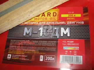 Масло моторное М10ДМ Standard (Бочка 200л) <ДК> Дорожная карта