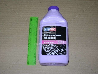 Промывка двигателя LUXE 5-мин 0.5л LUXE