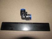 Соединитель аварийный угловой 10х10 пласт. трубки ПВХ (RIDER) RIDER RD 01.02.83