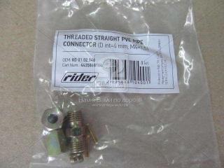 Соединитель трубки ПВХ прямой резьбовой (Dвнут.=4мм, М8х1,5) (RIDER) RIDER