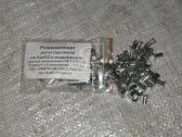 Заклепка 4х9 сцепления КАМАЗ, МАЗ (118шт) (пр-во Украина) Украина Г 10300-80